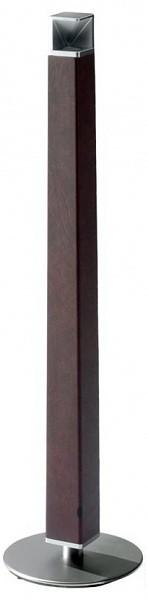 Yamaha LSX-700 relit vezeték nélküli hangrendszer (barna). Vissza a vezeték  nélküli hangszórók kategóriába. 179 990 Ft a0aa2f6191